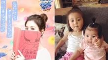 "Alyssa Chia to return to ""Super Mom 3"""