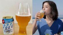 日本麒麟推出「減肥啤酒」!日本女生實試「啤酒減肥法」5個月減10KG