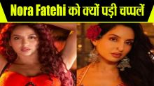Nora Fatehi mother throw slipper after watching her dance video
