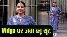 Vidya Balan clicked in Blue Suit for Shakuntala Devi Promotion