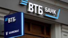 Russia's VTB sues Mozambique over loan in $2 billion debt scandal