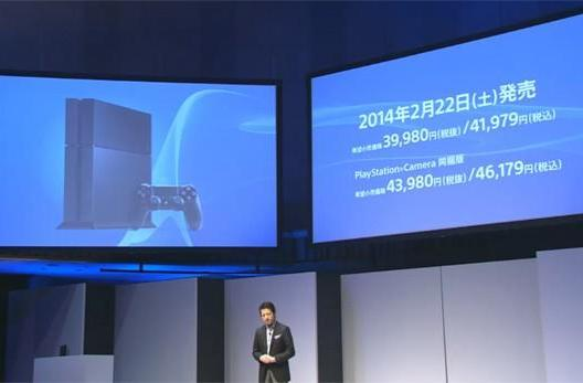 PlayStation 4's SVP explains delayed Japan launch, cites domestic Vita success