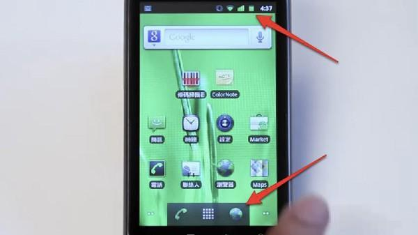 Android Gingerbread officially teases you in Google's voice search video tutorial