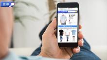 【搜尋:網上購物】網店紛紛推出優惠吸客 部分優惠更加係網上限定!