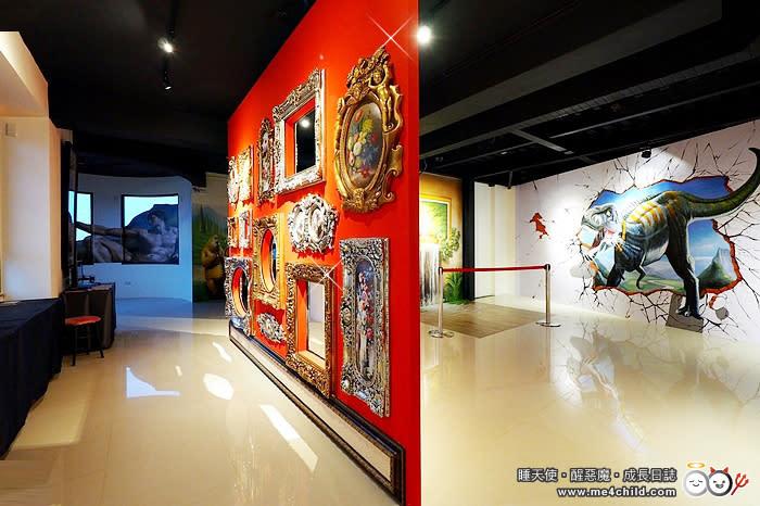 畫框博物館