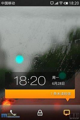 Meizu CEO Jack Wong spills more M9 details: Android 2.2 and retina-busting 960 x 640 screen