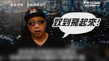 影/為何台灣人超奴?他批恐龍家長:育兒當玩養成遊戲