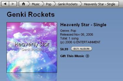 Heavenly Star now available on iTunes