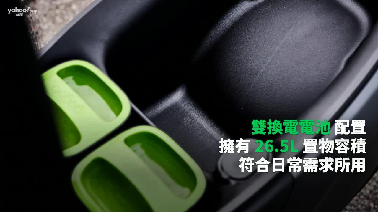 【新車速報】電極式傾感!2021全新運動化車款台鈴eReady Run正式發表!