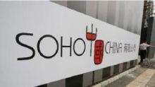 【410】SOHO中國售虹口商業項目 料獲毛利1.27億人幣