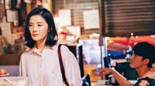 Charlene Choi's movie selected as CinemAsia closing film