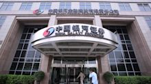 Big China Brokerage Banned From Investing Its Own Money in IPOs