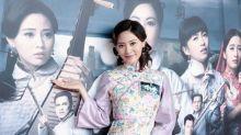 "Rebecca Zhu in ""The Heaven Sword and Dragon Saber""?"