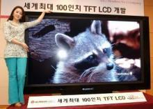 LG's 100-inch LCD set for mass production