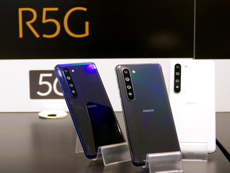 """Photo of Finally appeared! I tried the first 5G smartphone for domestic """" AQUOS R5G ''"""