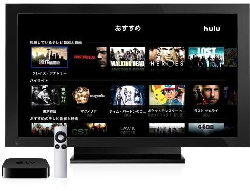Hulu sells its Japan operations to a local broadcaster, licenses brand name and tech