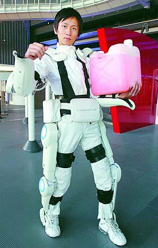 HAL-5 robotic suit ready for mass production