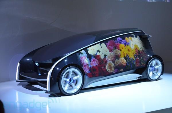 Toyota Fun-Vii concept car envisions instantly customizable interior and exterior