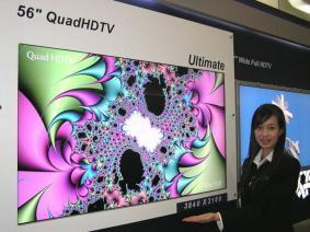 CMO to ship 47-inch Quad HD  --  1440p -- LCD in 2007