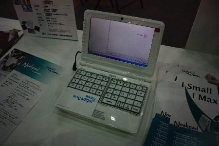 E-Lead's Noahpad shows up with larger keys, multi-touch