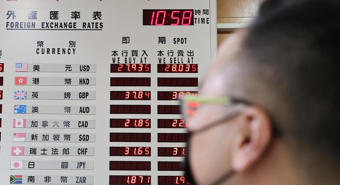 台灣沒被列匯率操縱國 央行:持續與美溝通