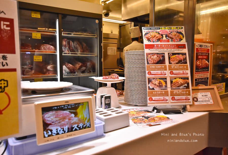 ikinari steak 日本人氣立食牛排10