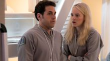 Emma Stone and Jonah Hill do some intense staring in this first look at 'Maniac'