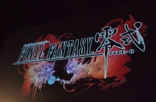 Final Fantasy Type-0 is new name for Final Fantasy Agito XIII