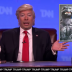 Jimmy Fallon: Here's what a Trump news network would look like