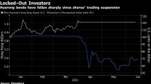 Huarong Faces MSCI Index Removal as Stock Halt Enters 50th Day