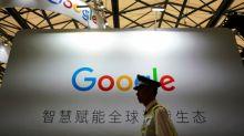 Google 可能在中國受到反壟斷調查