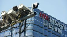Councils to review CCTV contracts with Chinese firm amid human rights concerns