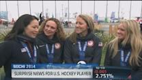 Surprising news for US hockey player
