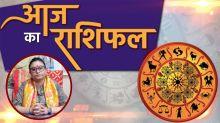 Aaj ka rashifal 24 July 2020   Today's Horoscope   Dainik Rashifal