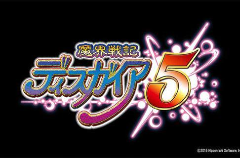 Report: Disgaea 5 'could only be done' on Playstation 4