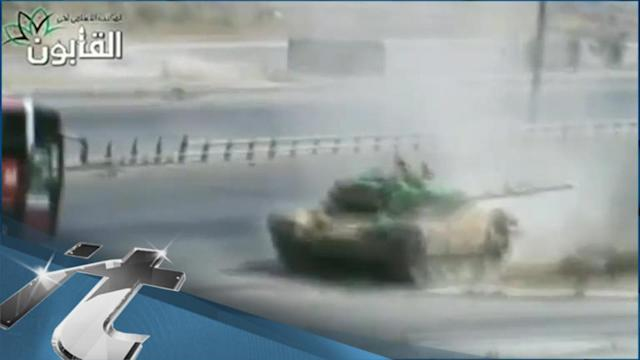War & Conflict Breaking News: Syrian Troops Advance Against Rebels in Damascus