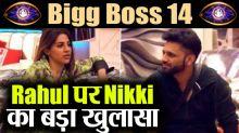 Nikki Tamboli Reveals Personal Chat with Rahul Vaidya
