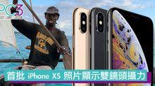 攝影師帶來首批 iPhone XS 照片 顯示垂直雙鏡頭的攝力