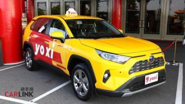 """使用專屬APP與台灣在地圖資!和泰計程車隊""""yoxi""""訂於11月19日正式上線"""