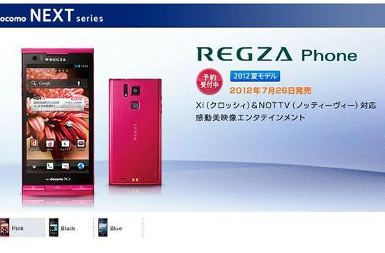 Toshiba REGZA T-02D smartphone launches in Japan: 'New AMOLED Plus' display, old resolution