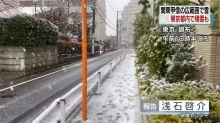 日本確診突破1700例  東京1天新增逾60例