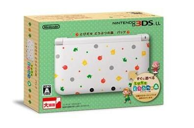 Animal Crossing: New Leaf 3DS XL bundle listed by UK retailer [update]