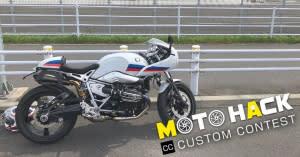 【改裝自己來】讓BMW「RnineT Racer」更顯跑格