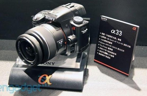 Sony kills A33 DSLR production, auctions off unused birthday cake