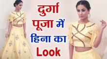 Hina Khan's Disney Princess look goes Viral