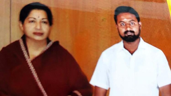 HC Orders Arrest of Man Who Claimed to Be Jaya's Son