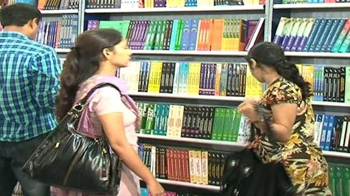 Book fair organised to display Shriram Acharya's work
