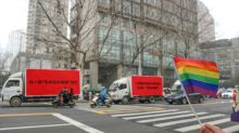 'Three Billboards' campaign targets gay conversion therapy in China