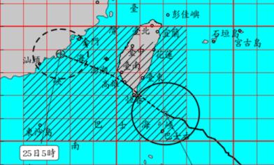 暴風圈已觸陸 颱風路徑又修正