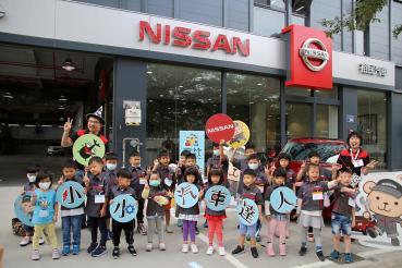 「Nissan 2020小小汽車達人」服務廠工作體驗營圓滿落幕!